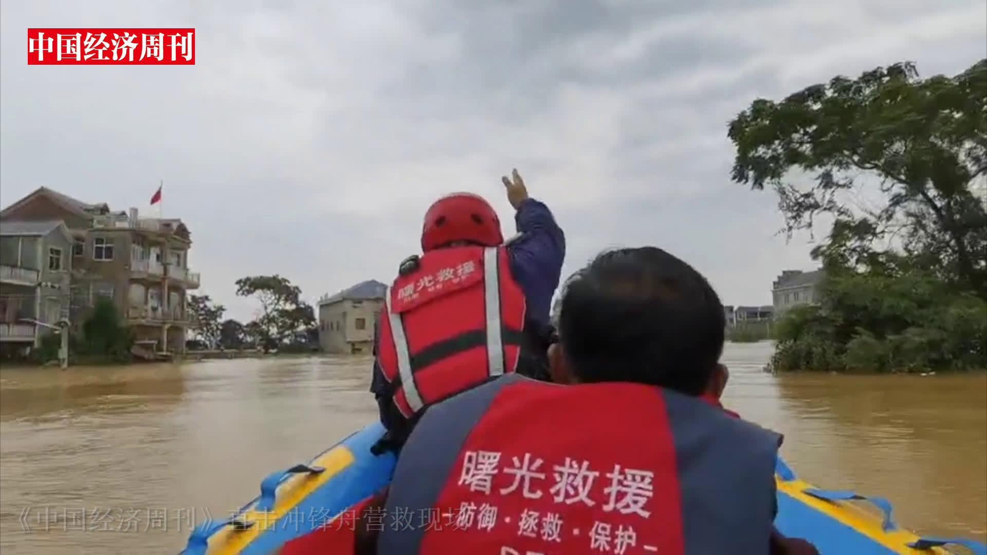 鄱阳大量人员被洪水围困,《中国经济周刊》直击冲锋舟营救现场!