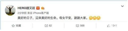 """高圆圆晒出北京7000万豪宅,女神被赵又廷""""宠坏"""",产后三口幸福"""