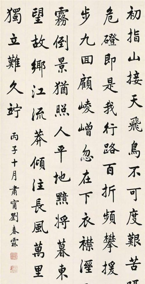 """清朝状元的考卷现世,这字迹堪比""""印刷体"""",比书法家更胜一筹"""