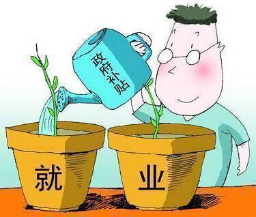 西藏46万农牧民转移就业 实现劳务收入37.5亿元