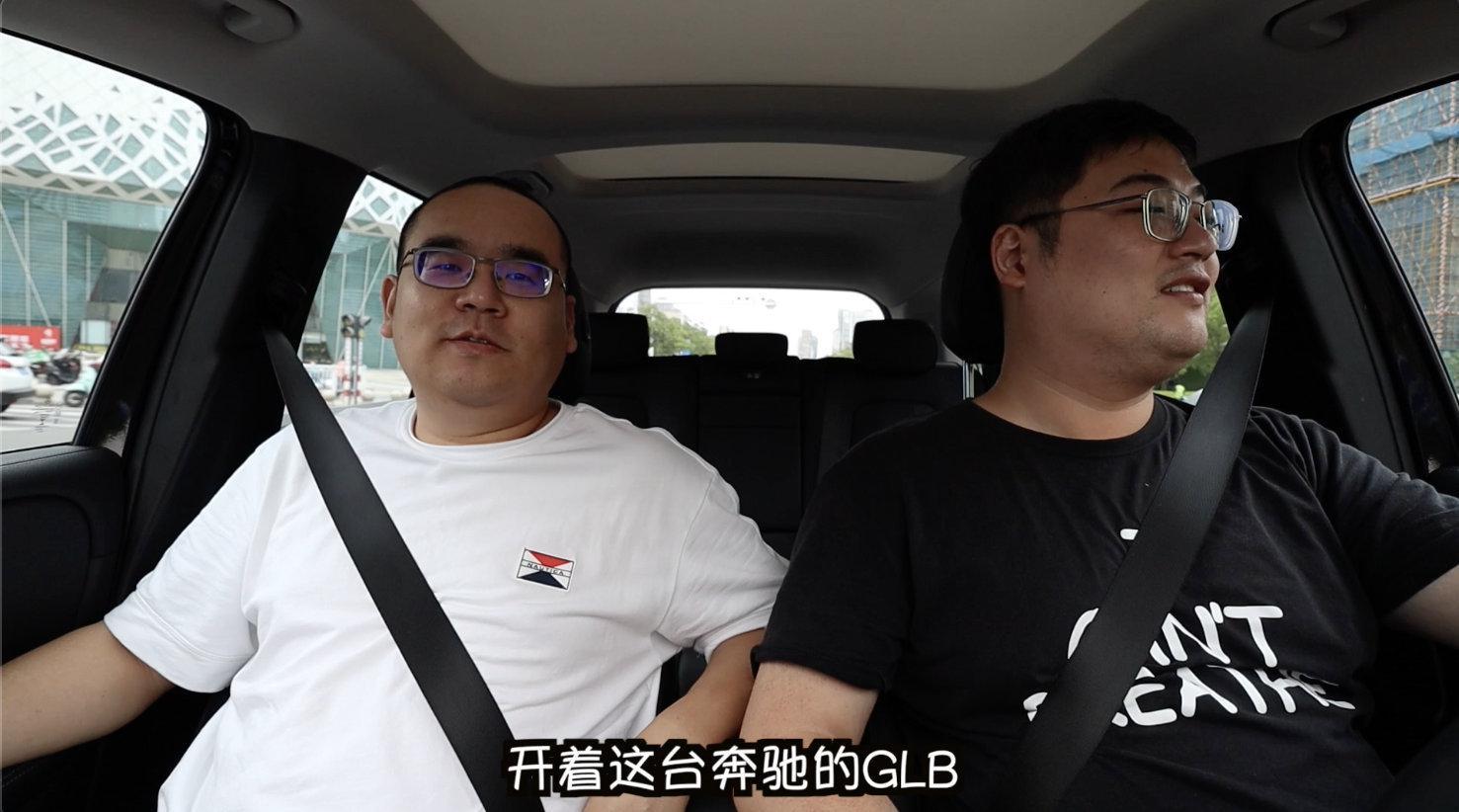 奔驰GLB系列视频的转发抽奖来了,还是价值599明月防蓝光镜片