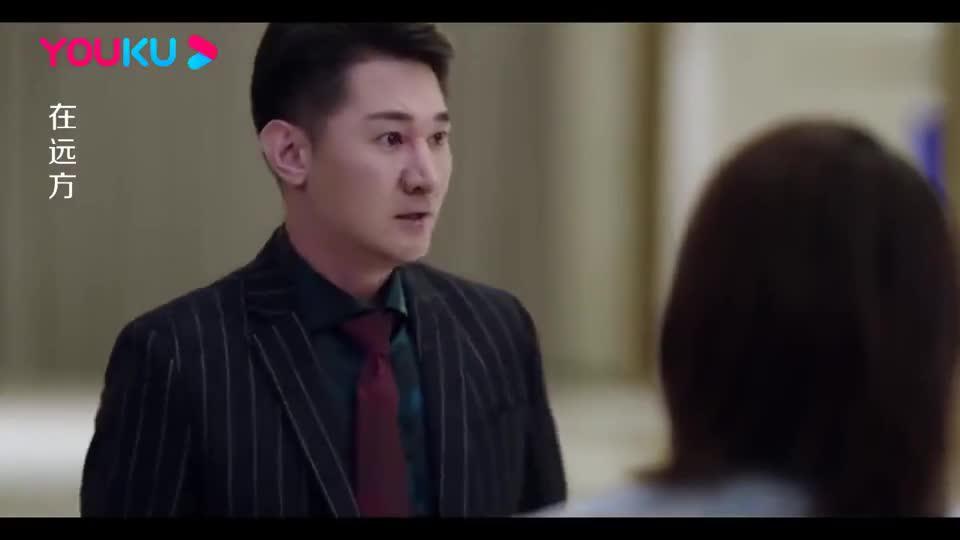 总裁羞辱霍梅,刘云天眼眶微红,结果晓欧直接泼总裁一脸红酒