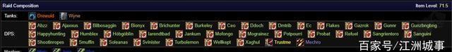 魔兽世界怀旧服:美服新的记录,33名猎人58秒内击倒奥妮克希亚