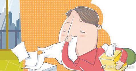 3个妙招防鼻炎发作
