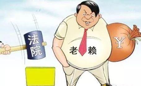 """宝鸡金台:""""老赖""""嫁女宴宾朋 柔性司法显温情"""