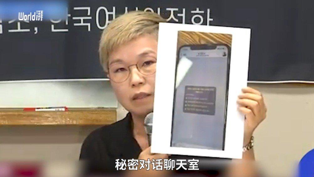 首尔市长前秘书称连遭4年性骚扰:曾收到露骨短信和照片……