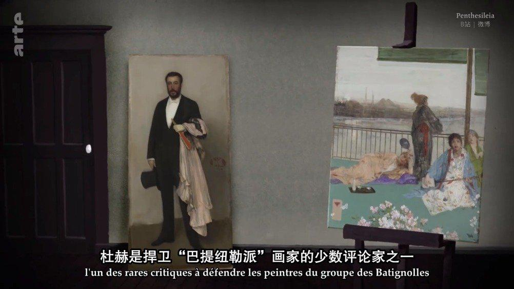 印象派的日本梦 | Quand les impressionnistes découvrent le Ja