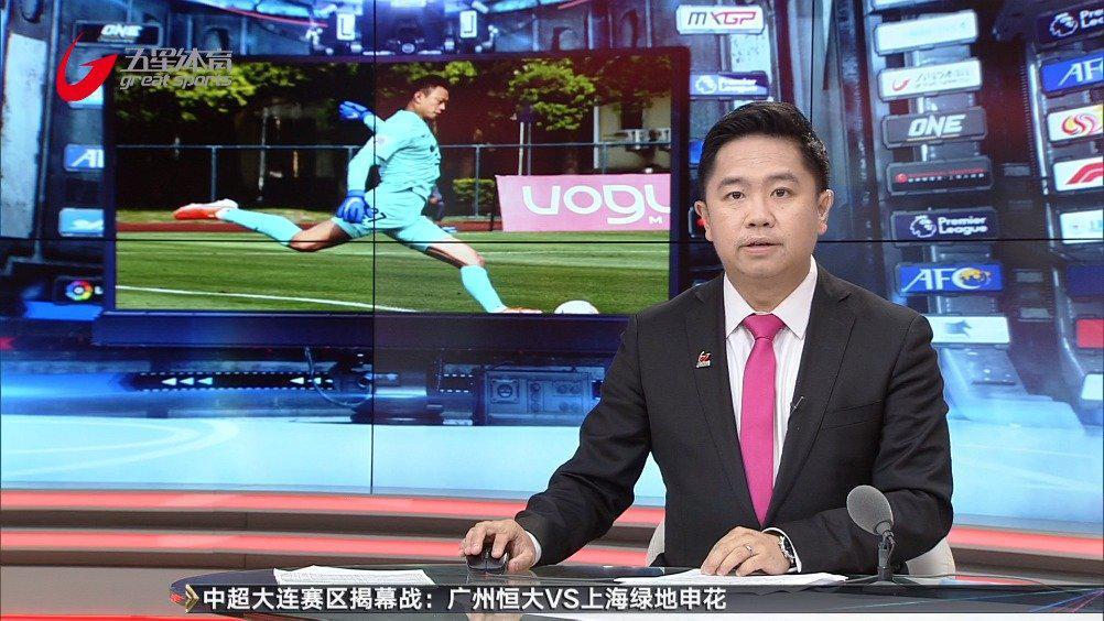 上海绿地申花在新赛季的第一场比赛……
