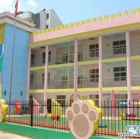 对于幼儿园,你有什么想说的?