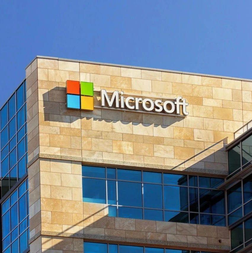 """微软拆分小冰独立运营,沈向洋""""回归""""任董事长"""