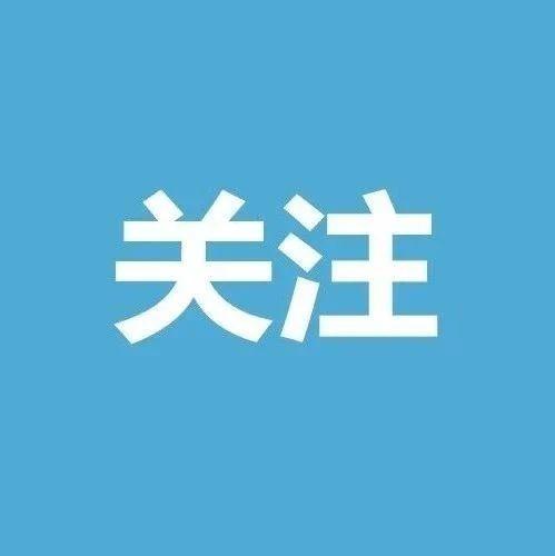 贵州通报坠湖公交司机所涉拆迁情况:如有违法违纪行为将严肃处理