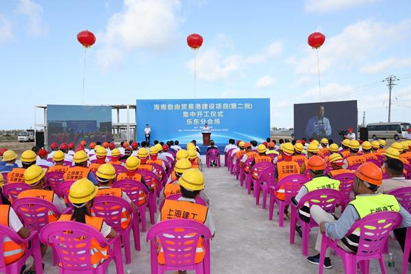 海南自由贸易港建设项目开工仪式乐东分会场活动举行