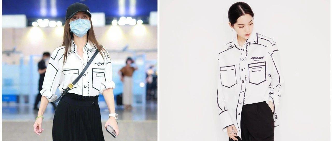 杨颖不愧是模特出身,和欧阳娜娜同穿涂鸦衬衫,差11岁美得惊艳