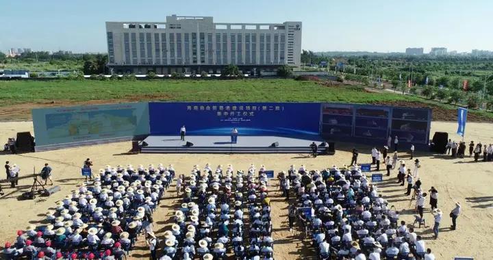 海口16个海南自由贸易港建设项目集中开工,总投资39.9亿元