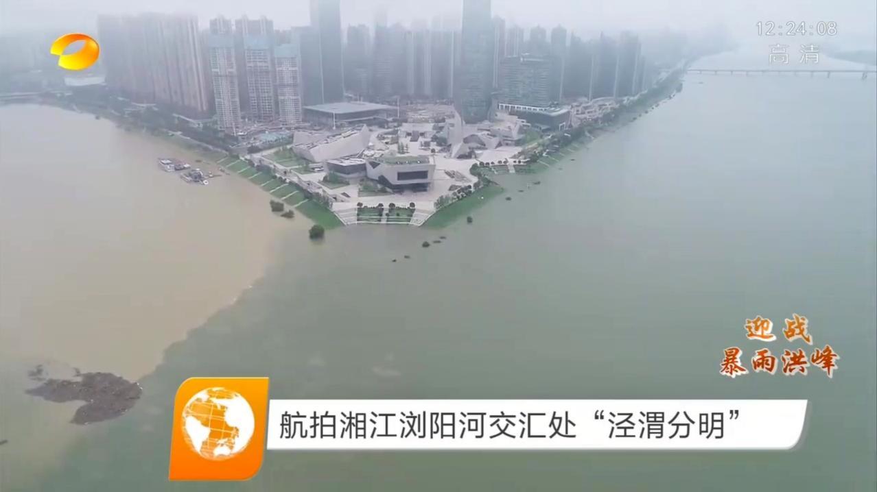 """湘江浏阳河交汇处变""""鸳鸯锅"""",颜色泾渭分明成奇特景观"""