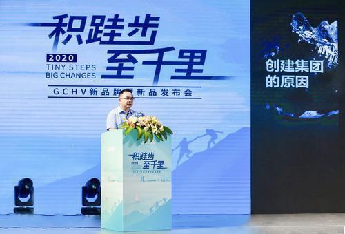 """志高暖通股权变更一年后,宣布""""新牌""""成立科技型集团"""