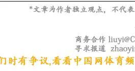 CBA综合消息:广东阻止八一连胜 浙江、北控险翻船