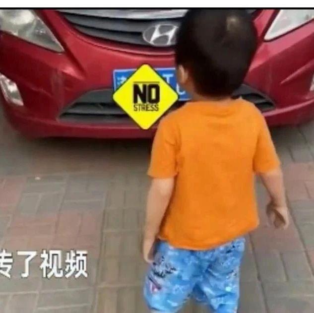 视障男童学走盲道被违停车阻挡,结局大快人心!
