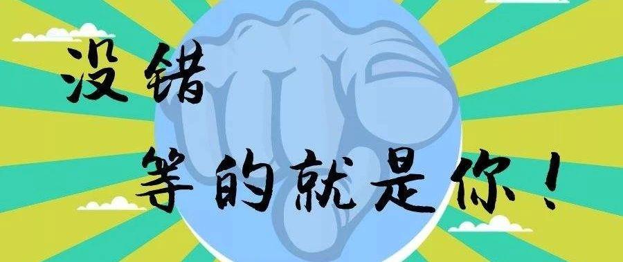 第三届全国青运会2023年在广西举办!会徽会歌全球有奖征集中