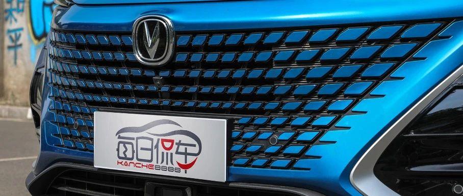 造型科幻 配置丰富 价格实在 长安UNI-T车型分析导购