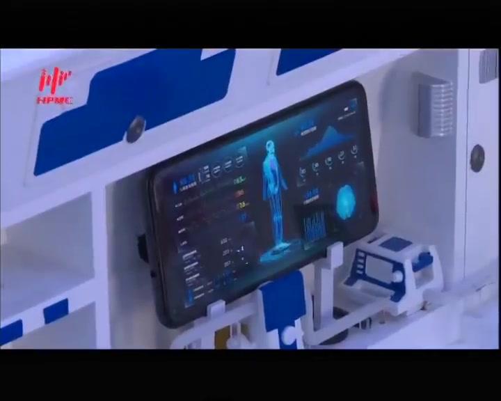 """中国移动上海公司助力打造首个""""5G超声联合实验室"""""""