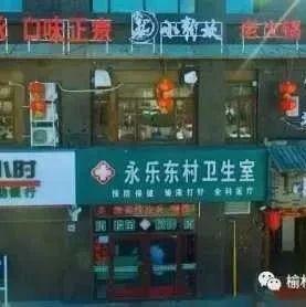 2.2吨!知名火锅店被曝光!锅底太诱人,竟是因为加了它
