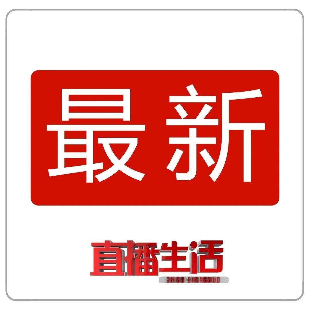 贵州公交坠湖案最新通报:拆迁接访如违法违纪将严肃处理
