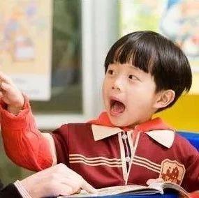 学习英语一段时间后,孩子不愿意跟读,没有兴趣了怎么办?