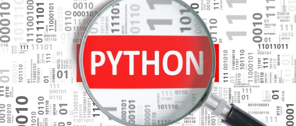 Python 编程语言的核心是什么?