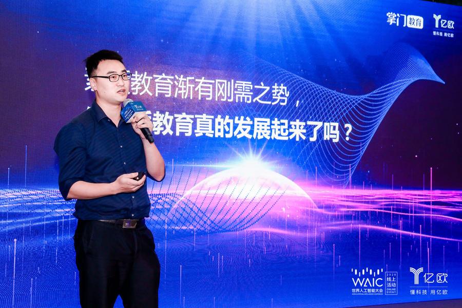 掌门教育联合创始人吴佳峻:技术驱动素质教育,让孩子勇敢迈进X未来
