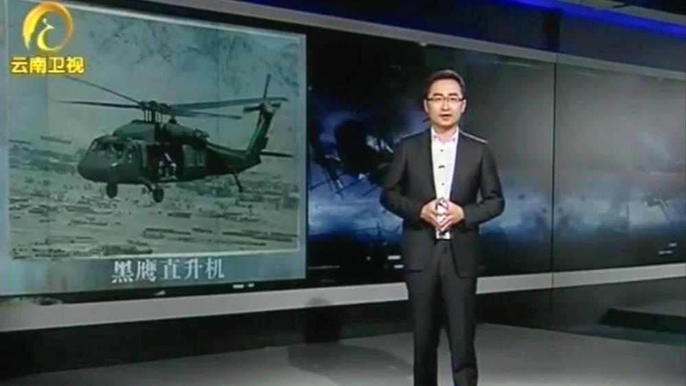 俄国科学家西科斯基,制造全球首款量产直升机|经典人文地理0110