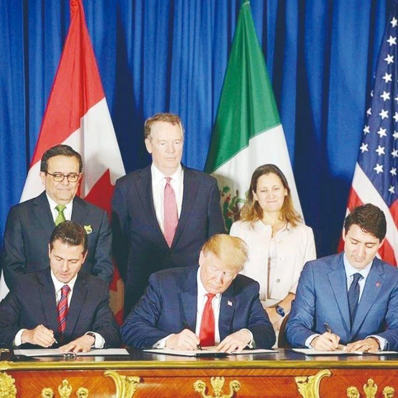 """新版北美自贸协定""""上线"""",对能源和环境影响几何?"""
