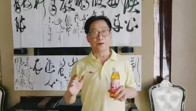 著名慈善书画家吴东魁助力脱贫攻坚 呼吁企业家们多喝『陇上花牛