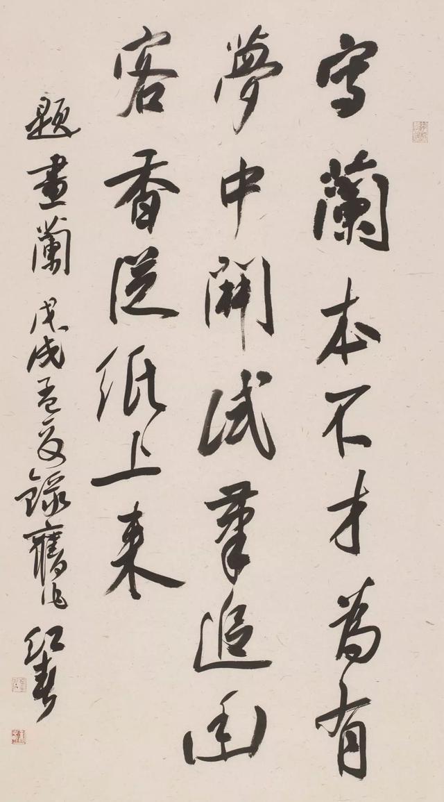 """张红春不仅人美,字也很漂亮,网友:不愧为""""女沈鹏"""""""