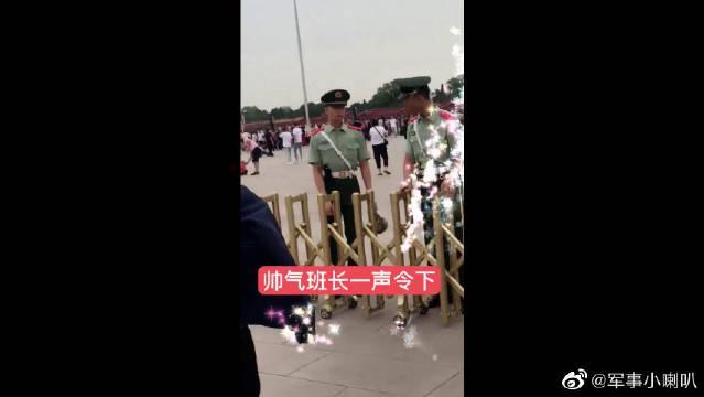 看兵哥哥执勤,结果看到这一幕,真不愧是最帅的中国军人