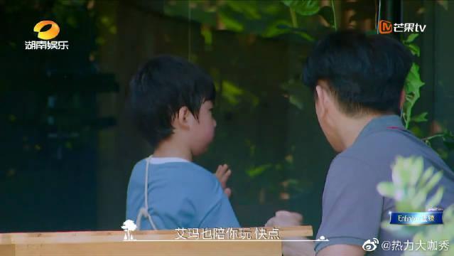 """奶爸吴奇隆是""""哄娃小能手"""",千里闹别扭隆哥一分钟哄开心!"""