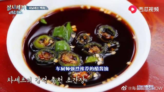 车胜元做炖鸡+佐餐小菜,李瑞镇吃的香,看起来就不错!