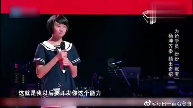中国好声音:这还是个孩子啊!唱《火柴天堂》唱到原唱转身!