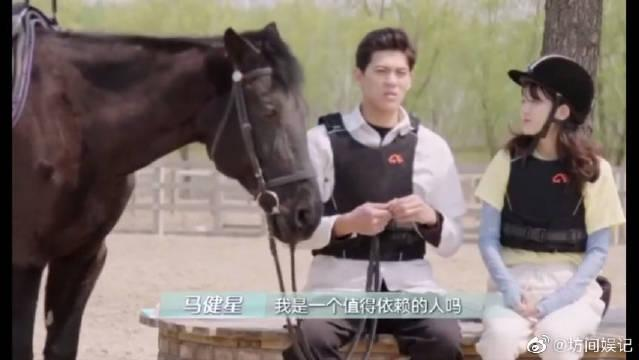 王晴马健星一起骑马,明明是很甜的画面,分别后两个人却都哭了~