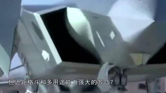 歼15将被取代?美:苏57会成新型舰载机,局座:不是没有可能