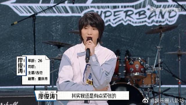 廖俊涛被周震南cue上场,是明日1的感觉! 啊啊啊啊啊……