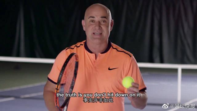 微博网球课网坛风云