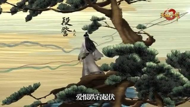 毛不易全新单曲《侠行天龙》上线。 仗剑纵马于江湖的那份潇洒……