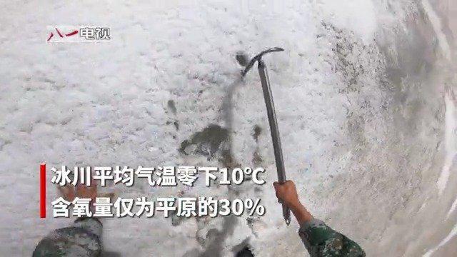 惊险!海拔6000米冰壁攀爬 侦察兵滚下雪坡