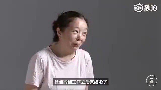 一部纪录片揭露残酷真相:父母越不努力……