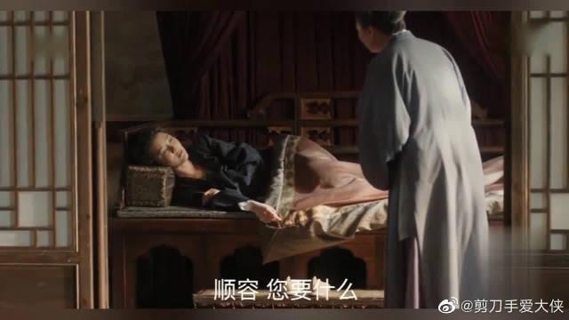 清平乐 皇上生母在榻上度日如年,皇上得知后相见却被侍卫阻拦