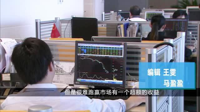 """大股东真金白银增持,券商股能否迎来""""二次腾飞""""?"""