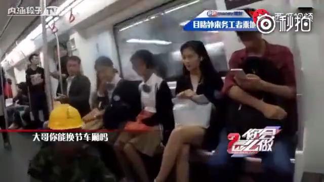 农民工乘地铁遭女子侮辱16岁中学生做出惊人举动!