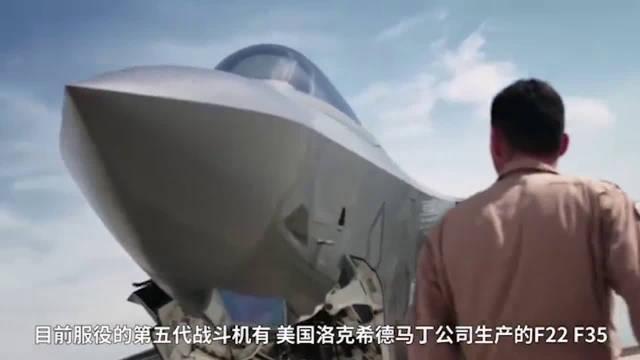 大国第二款五代机即将诞生,能击落高超声速武器,航速达4马赫