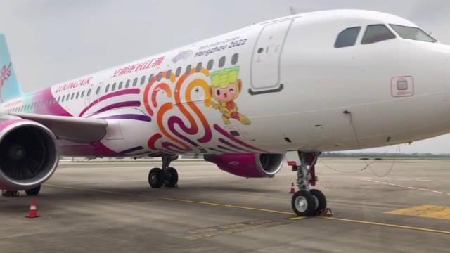 360度环绕@浙江长龙航空 亚运会主题彩绘机,看看多漂亮!